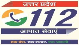 Uttar Pradesh Police | Police Units | Kanpur Nagar | Officials