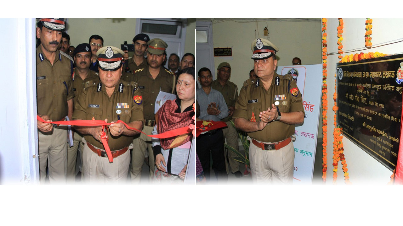 DGP UP inaugurating the New Computer Forensic Unit
